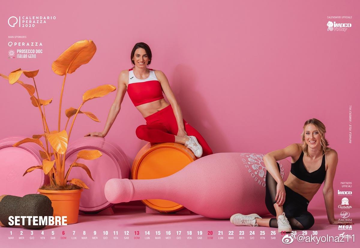 意大利科内利亚诺俱乐部版2020年台历,主打粉红系,售价10€/15€。