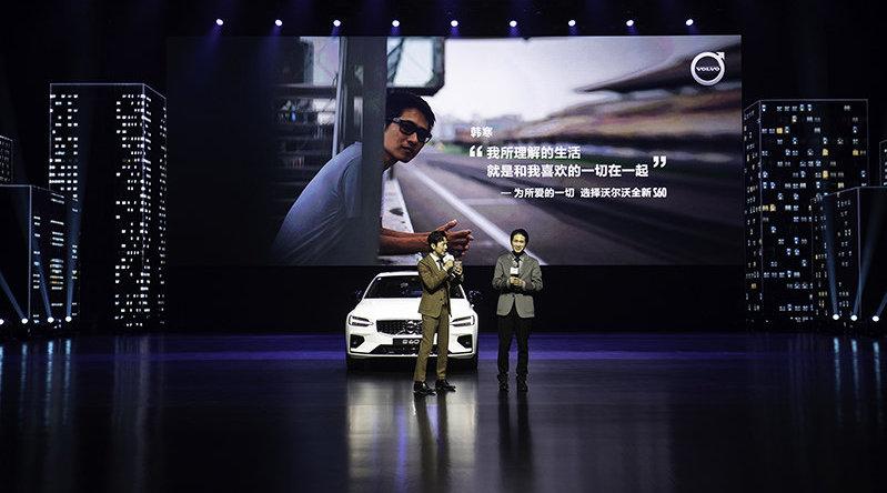 视频:北欧豪华中型轿车沃尔沃全新S60上市  售价28.69-46.19万元@沃尔沃