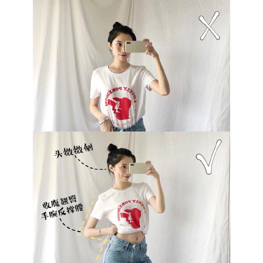 超实用的拍照小技巧来啦!是能经常用到的对镜自拍pose~