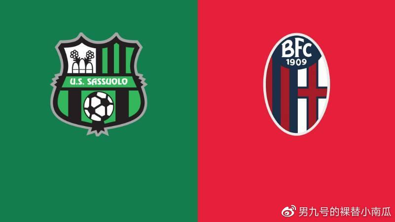 2019-20赛季意甲第12轮萨索洛vs博洛尼亚;布雷西亚vs都灵