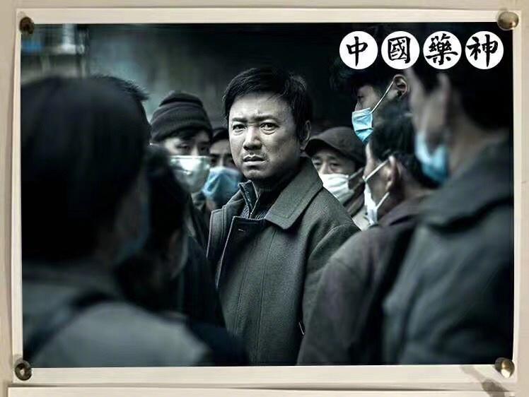 红海行动、我不是药神、影等电影问鼎2018年度国产十佳