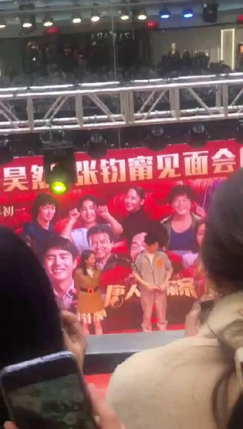 《唐人街探案3》今晚开售,下午在万达看到了刘昊然,真人很帅啊