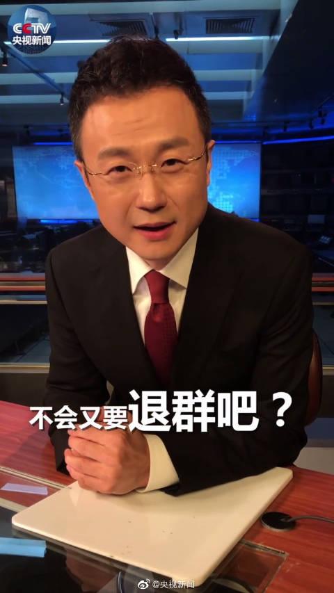 """刚强:美国将中国列为""""汇率操纵国"""",国际货币基金组织看不下去了"""