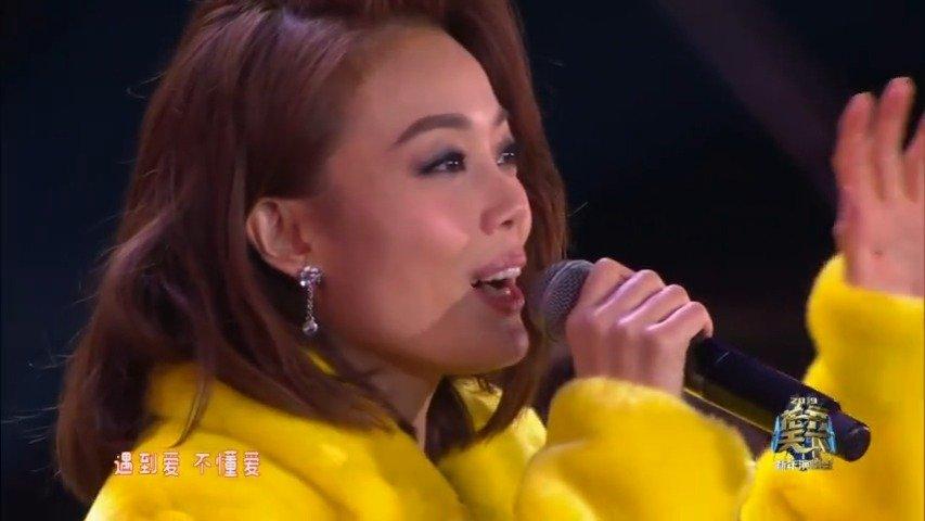 四川卫视跨年演唱会 容祖儿绎《挥着翅膀的女孩》勾起青涩童年