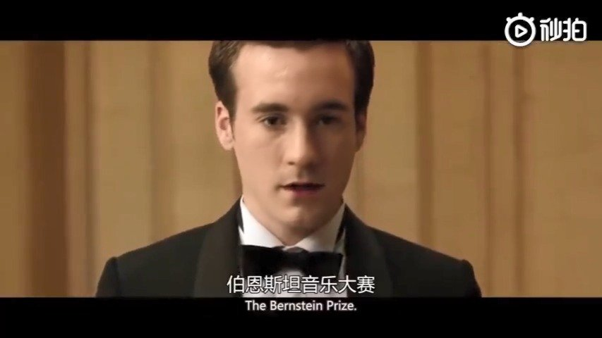 法国微电影《调音师》是我看过最紧张的一部悬疑短片,短短13分钟