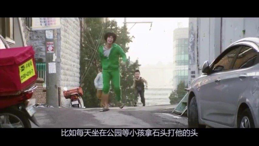 韩国电影《隐秘而伟大》一个天天被别人欺负的傻子