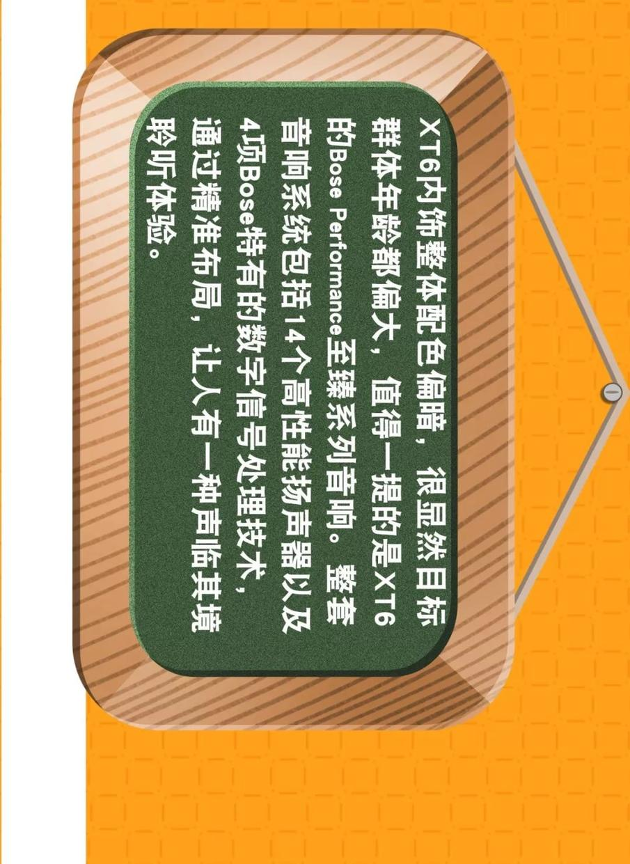 【漫画新车】世风日下,总统座驾也得另辟蹊径!