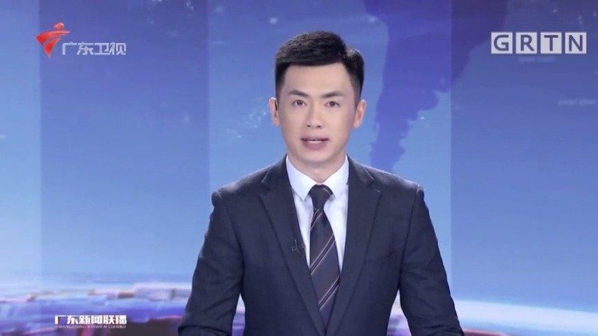 茂名烷烃资源综合利用项目在广州签约,马兴瑞出席签约活动