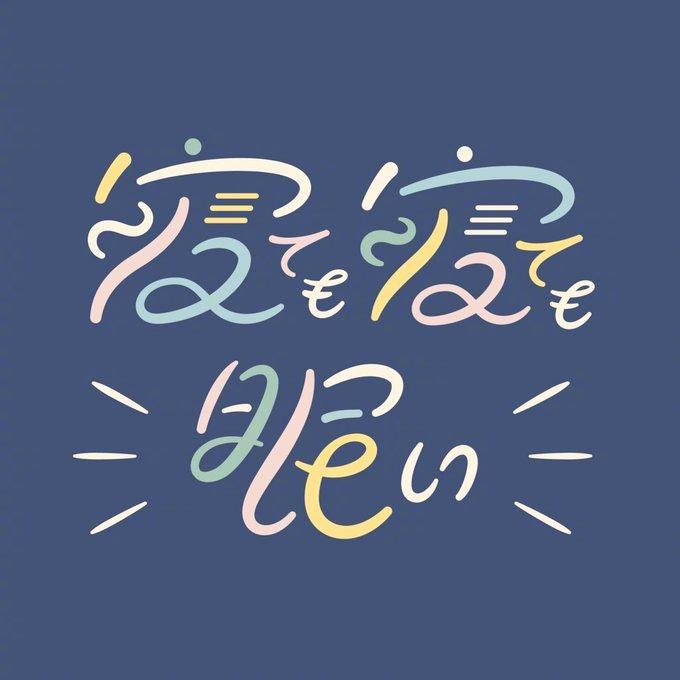 一组来自日本设计师 nozzdesu 的字体设计,希望能给大家带来灵感~