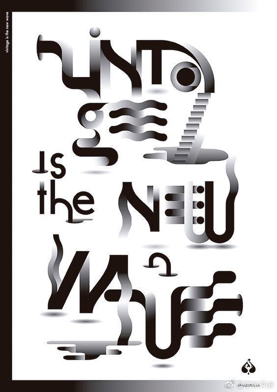 简洁字体排版海报设计图片