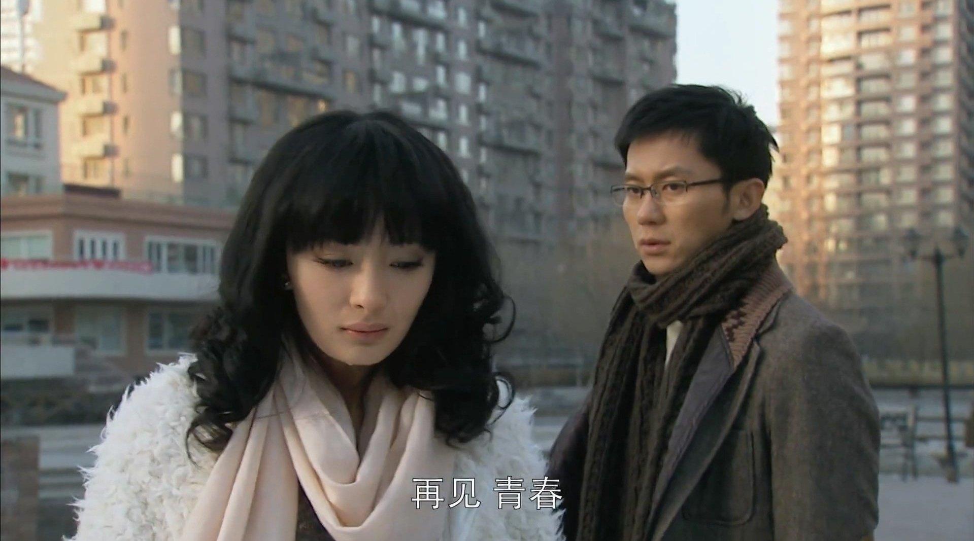 Day76  《北京爱情故事》杨幂杨紫曦cut第13集 重头戏前篇看完再睡吧