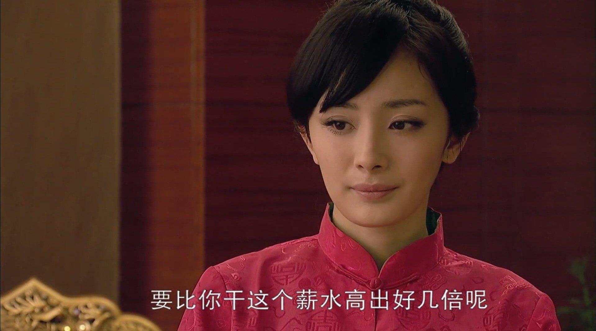 Day81  《北京爱情故事》杨幂杨紫曦cut 第33、34 37集 大结局前篇3