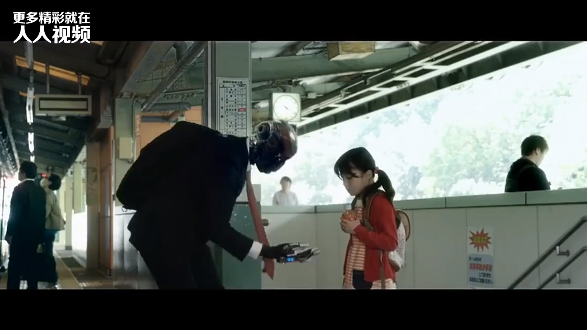日本感人反讽短片《你的善良一文不值》