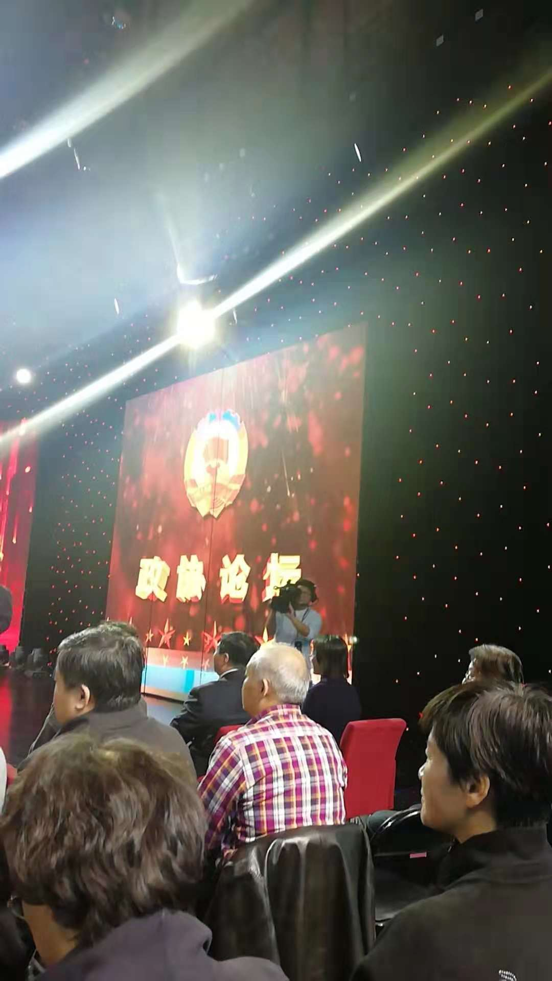扬州市政协(第十九次)政协论坛开坛