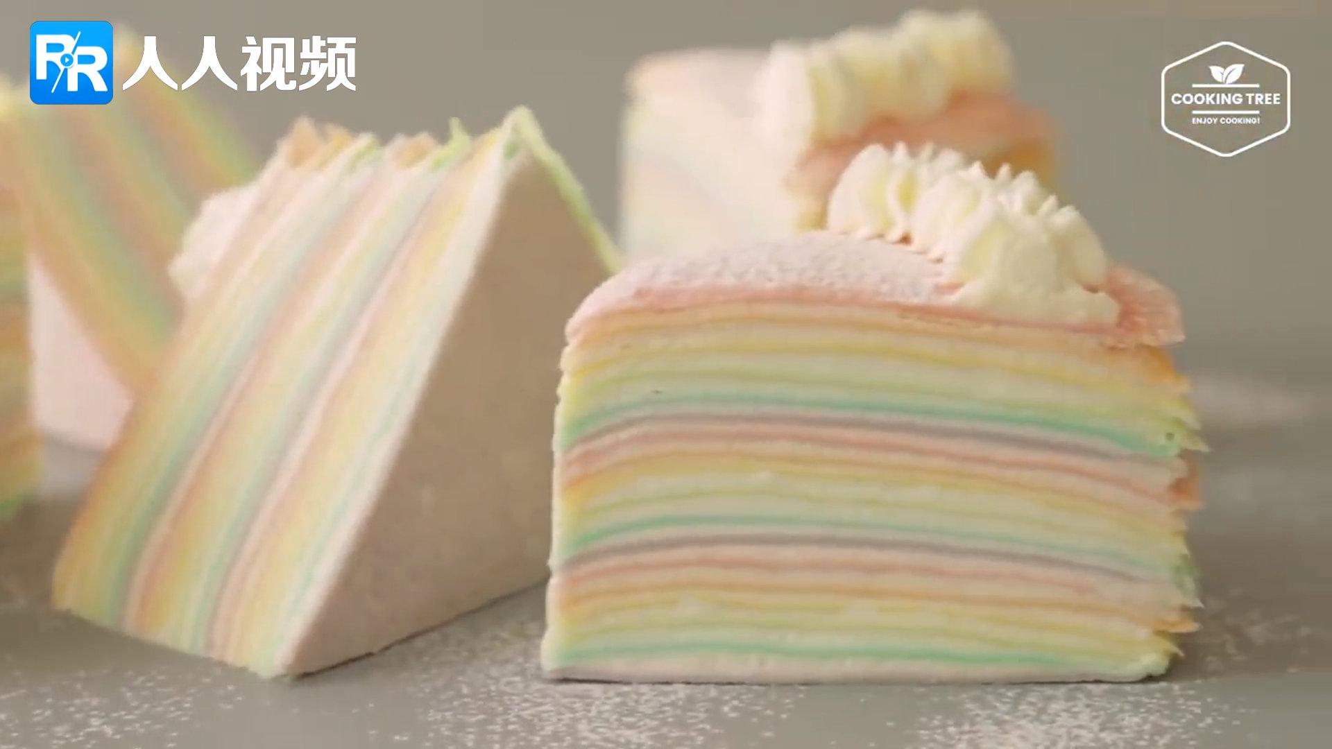 深夜放毒!超高颜值缤纷彩虹千层蛋糕,不仅治愈你的胃