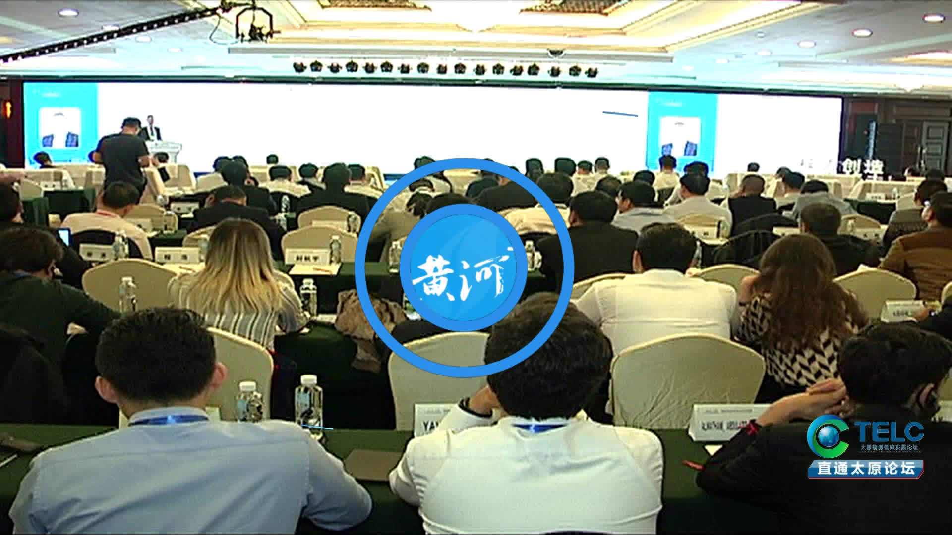 2019年太原能源低碳发展论坛举办核能安全利用与行业发展展望分论坛