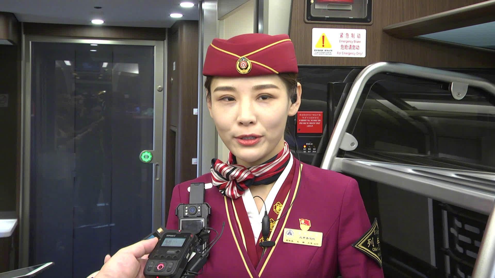 京雄城际北京西大兴机场段各次列车由@北京客运段微博 京广高铁车