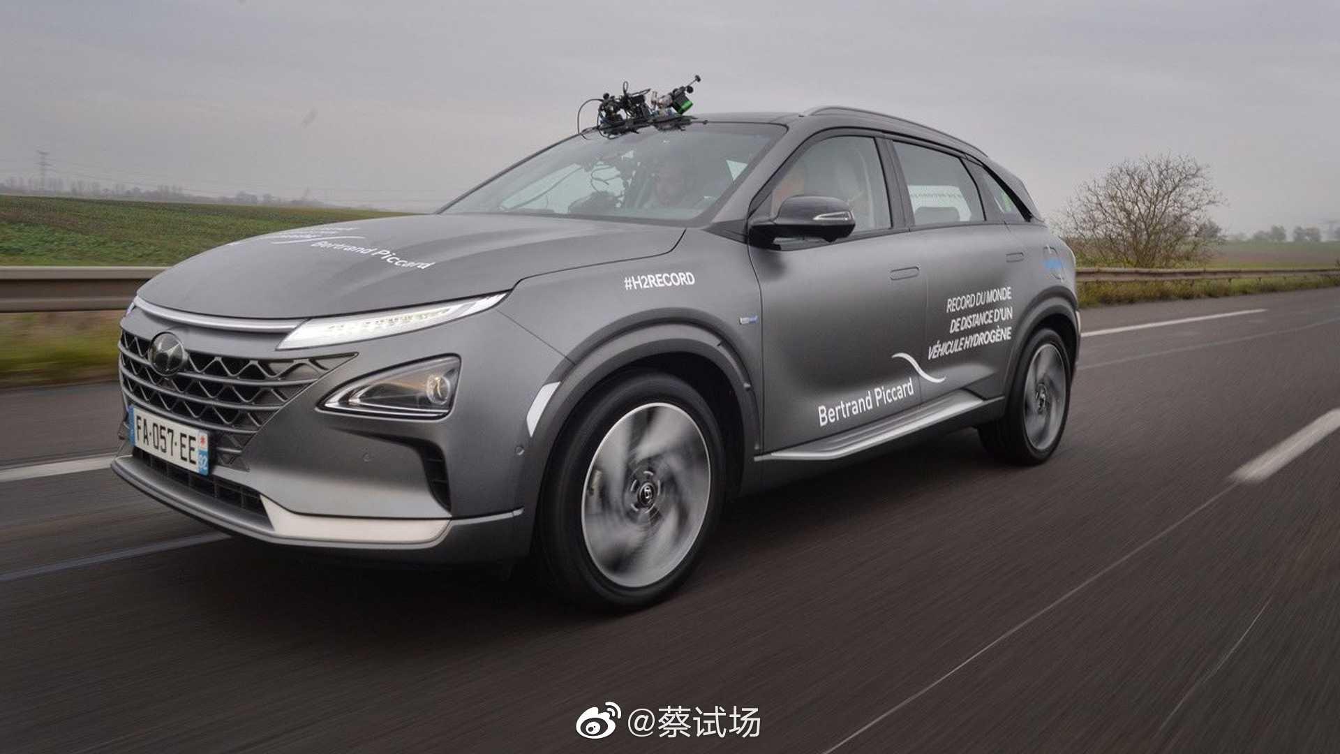 现代Nexo创氢燃料电池车续航纪录