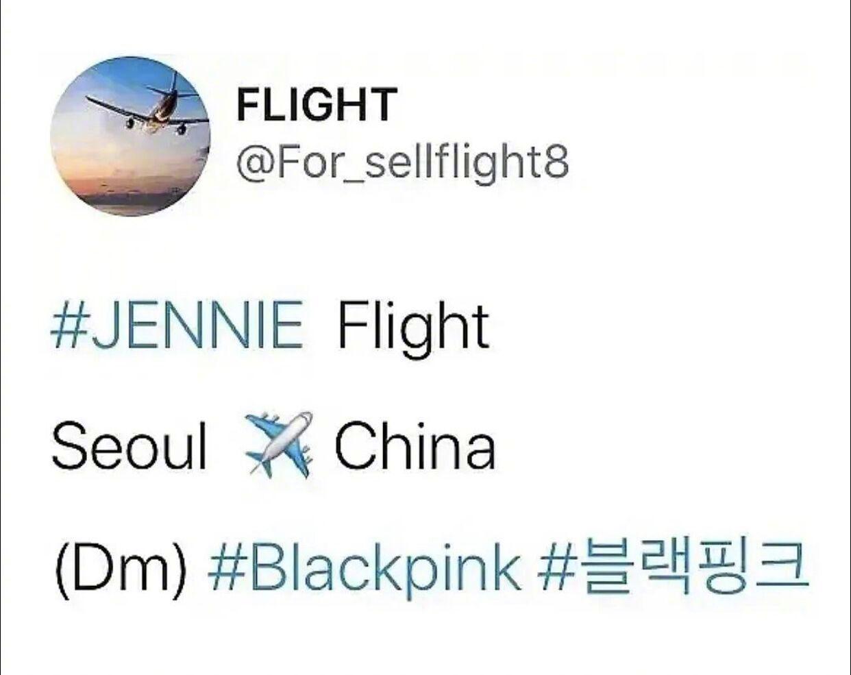 JENNIE要来中国了,航班已出!猜测是青你2飞行导师