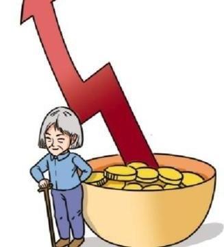 养老基金结存首超5万亿,中央调剂制度渐显成效