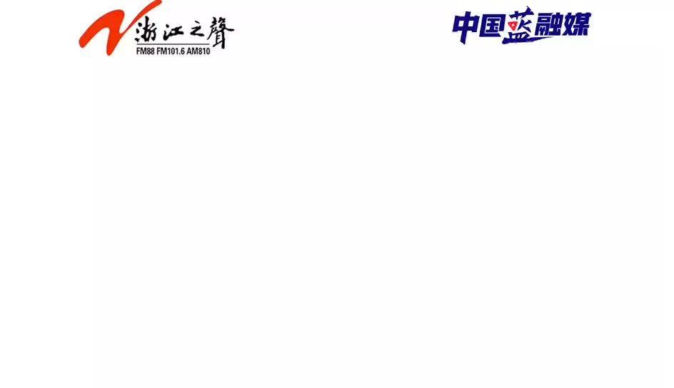 """30名宁波高速交警增援嘉兴,守护浙江""""北大门"""""""