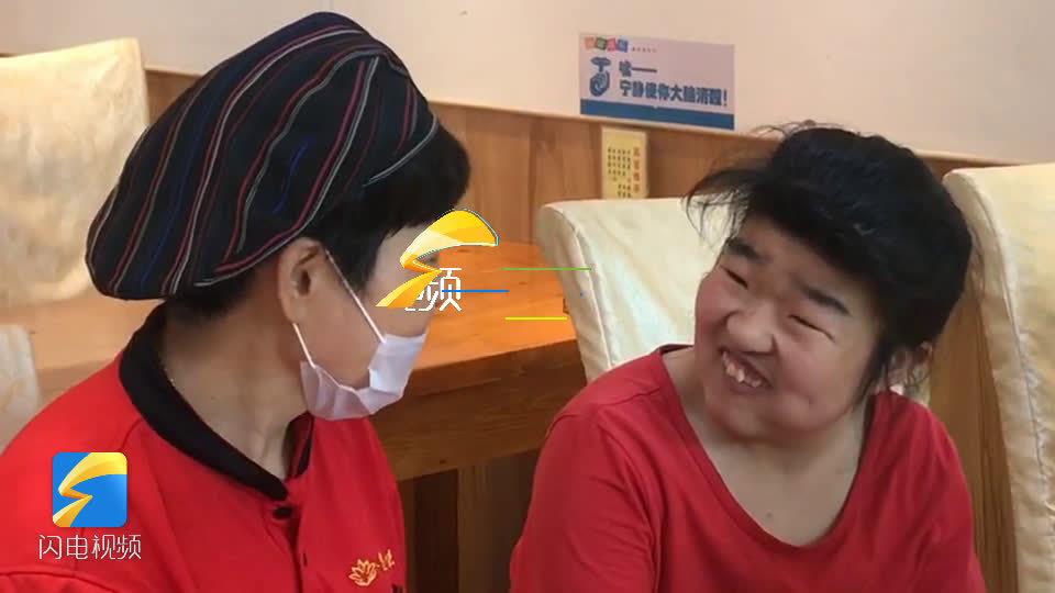 """女儿患病后一度奔溃 她开办餐厅成为9位智障孩子的""""妈妈"""""""