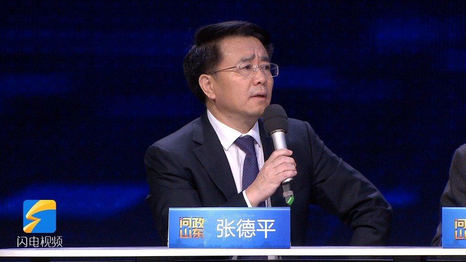 4S店购车加收金融服务费 山东省商务厅厅长张德平:肯定不行