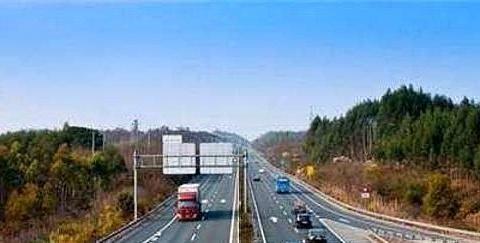 交通部通知:明年起,高速收费标准将迎来变动