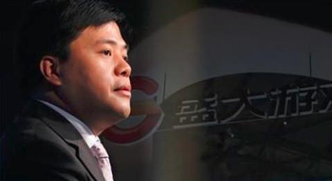 未来已来:当中国最年轻的前首富开始研究你的脑子...