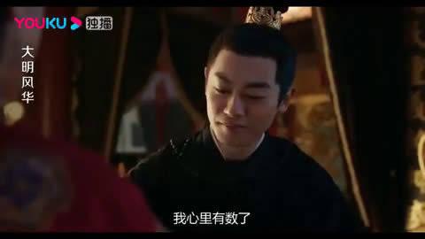 朱瞻基得知汉王跟胡善祥的丑事满身杀气不再隐忍了