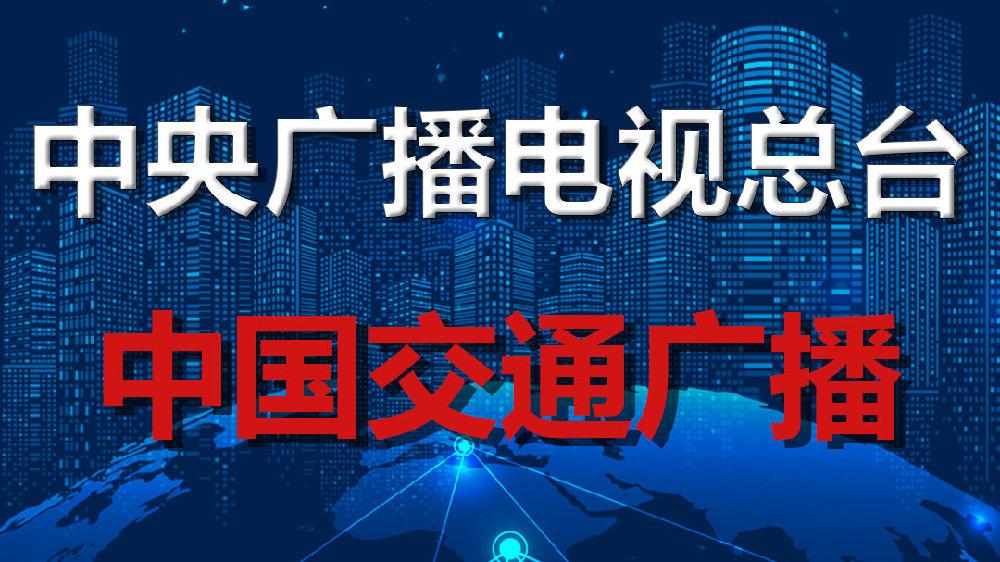 """中学8学生集体放弃清北 校长:不能""""绑架""""学生填志愿"""