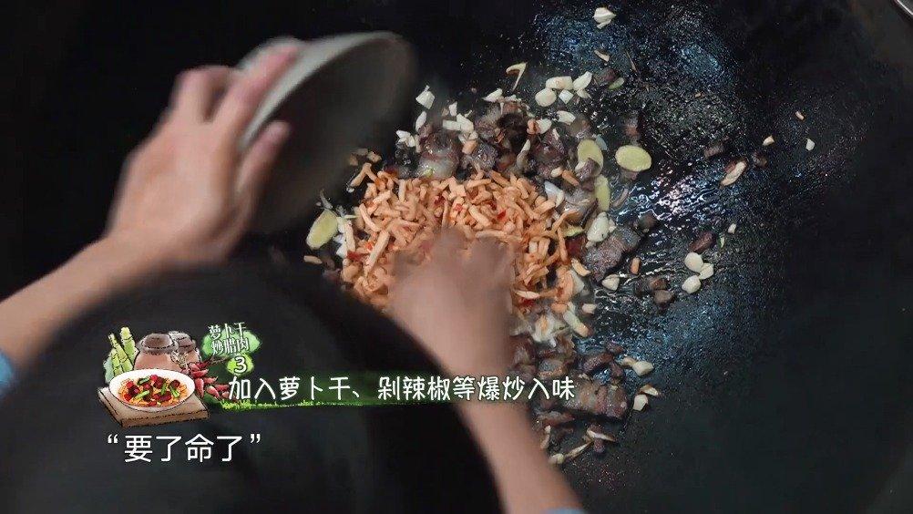 大碗宽面、锅贴、蚝油炖萝卜、羊肉炖萝卜、萝卜干炒腊肉、酸辣土豆丝