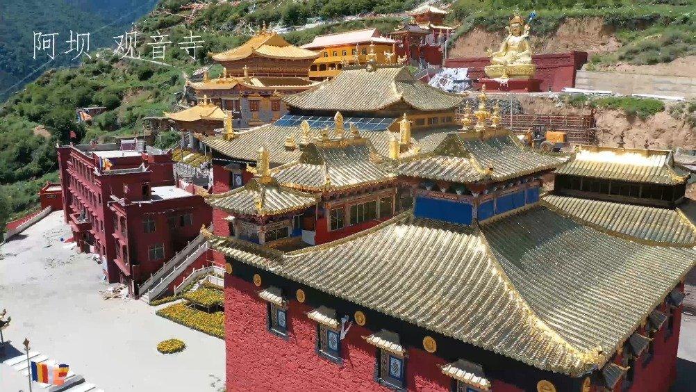 从远处看观音寺,寺庙像建立在莲花座上,至今,寺庙已历经25代