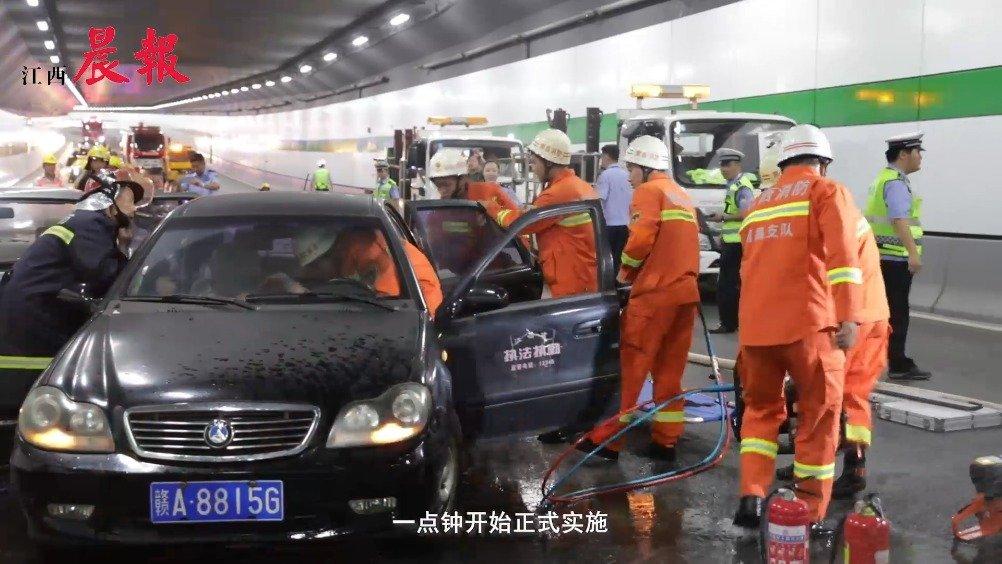 红谷隧道两车相撞紧急封闭疏散?原来是重大事故应急演练