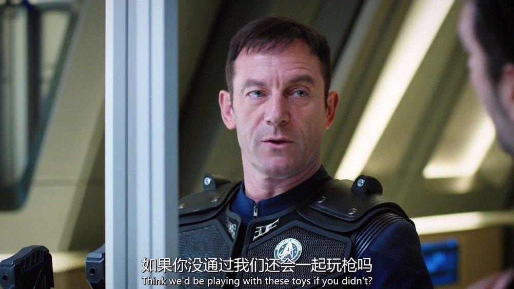 泰勒正式登上发现号并且为卢卡舰长所用