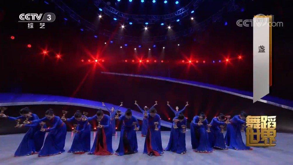 群舞《盏》 编导:陆帅凝表演:星海音乐学院舞蹈学院