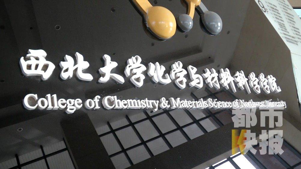 """西安一高校现""""学霸宿舍""""6女生集体保研名校"""