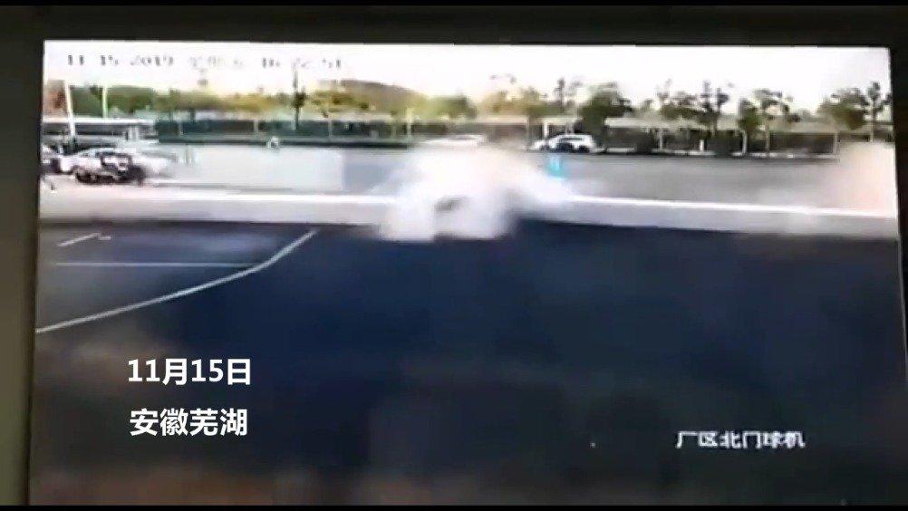 11月15日16时许, 安徽芜湖一处轻轨轨道突发侧翻事故