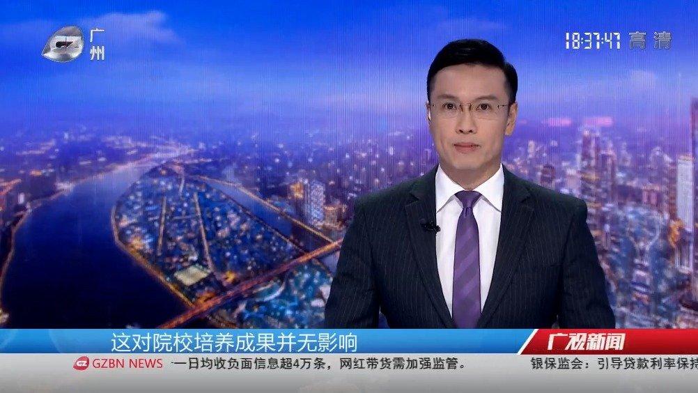 """8所中医药大学未入""""名录"""" 无碍中医药地位"""