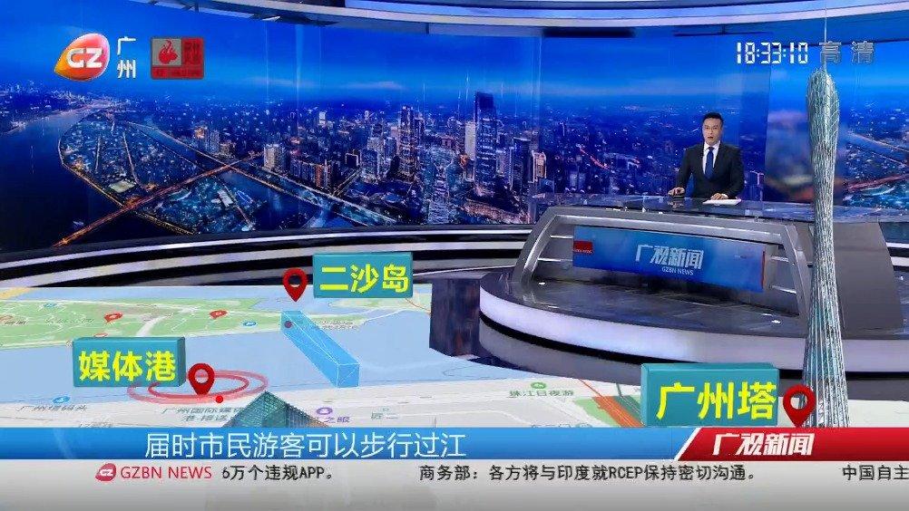 连通广州塔和二沙岛 珠江或再添跨江桥