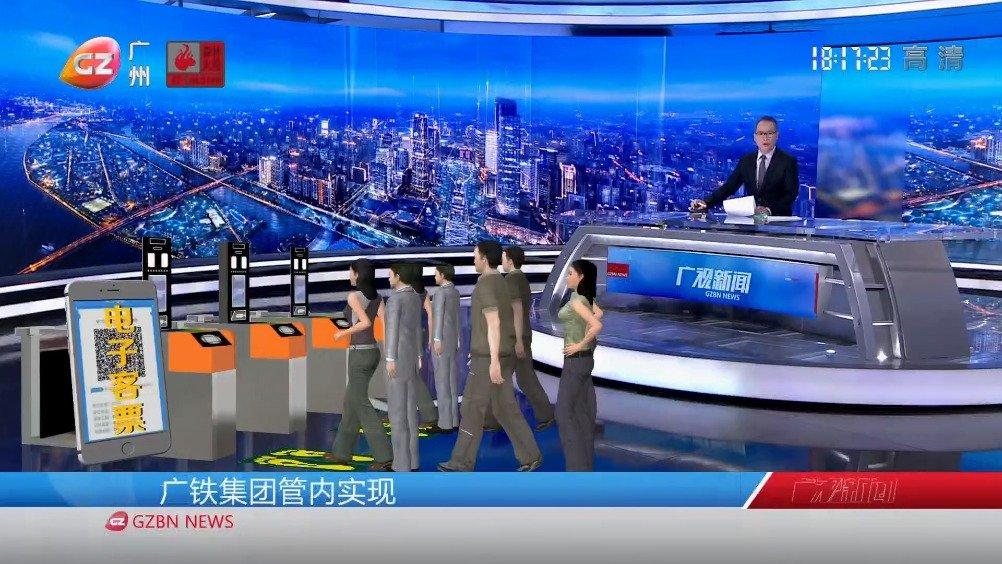 今天起,广铁集团多条线路实施电子客票