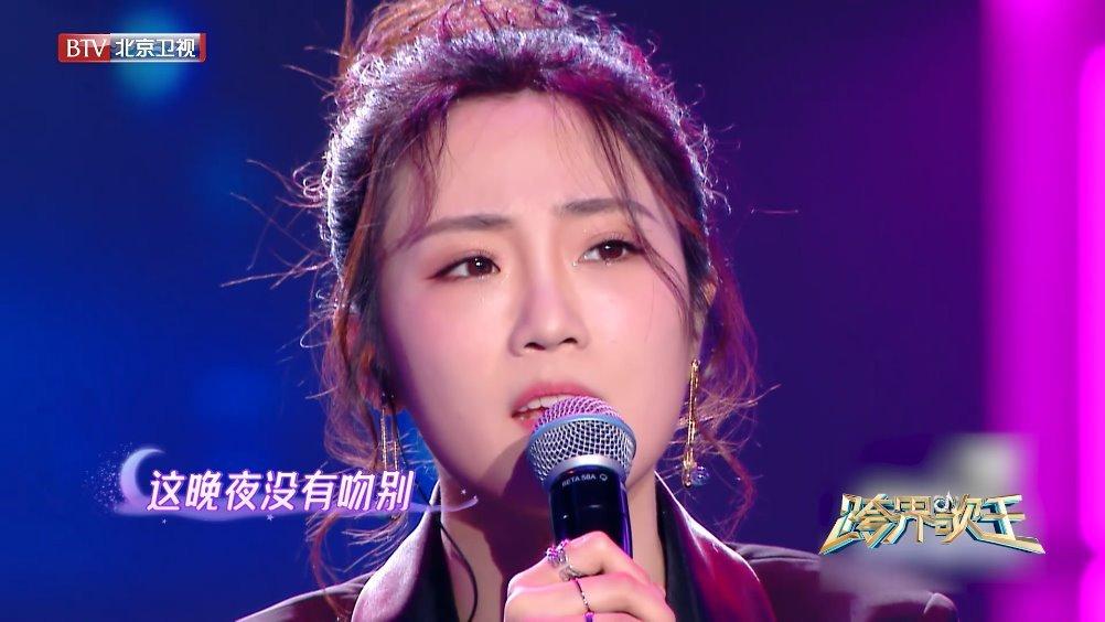 诚邀大家一起来康今晚跨界歌王盛典,张可盈竟然唱了《月半小夜曲》