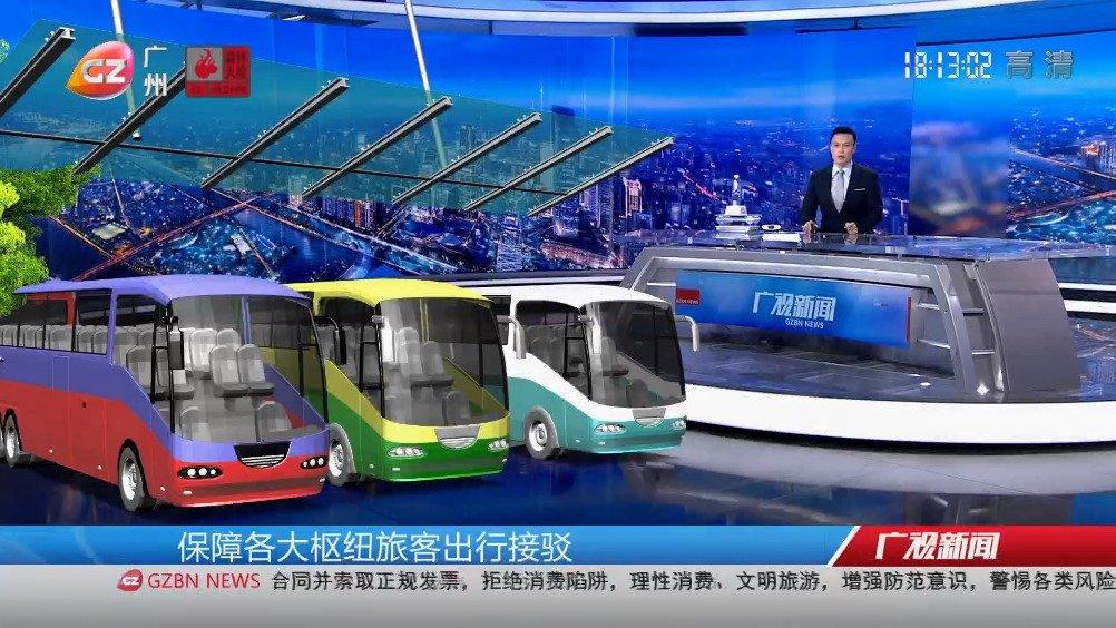 道路出行高峰到 公交地铁延长服务时间