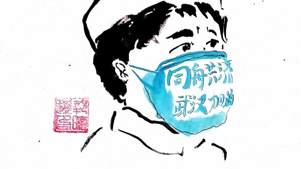 华中师大学子用画笔为武汉加油