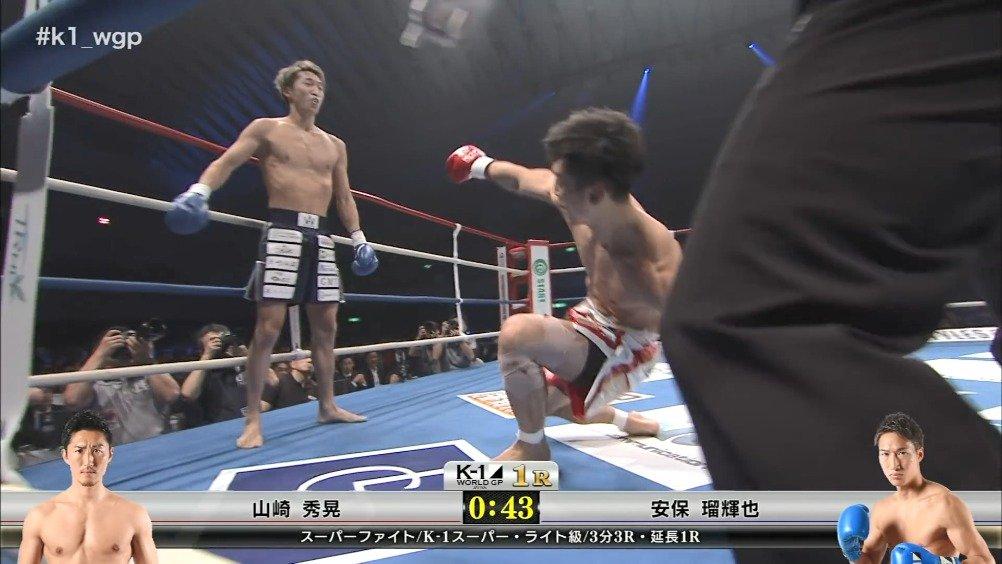 安保瑠辉也是K-1 65KG现役王者,曾参加2016年 65KG世界王者赛