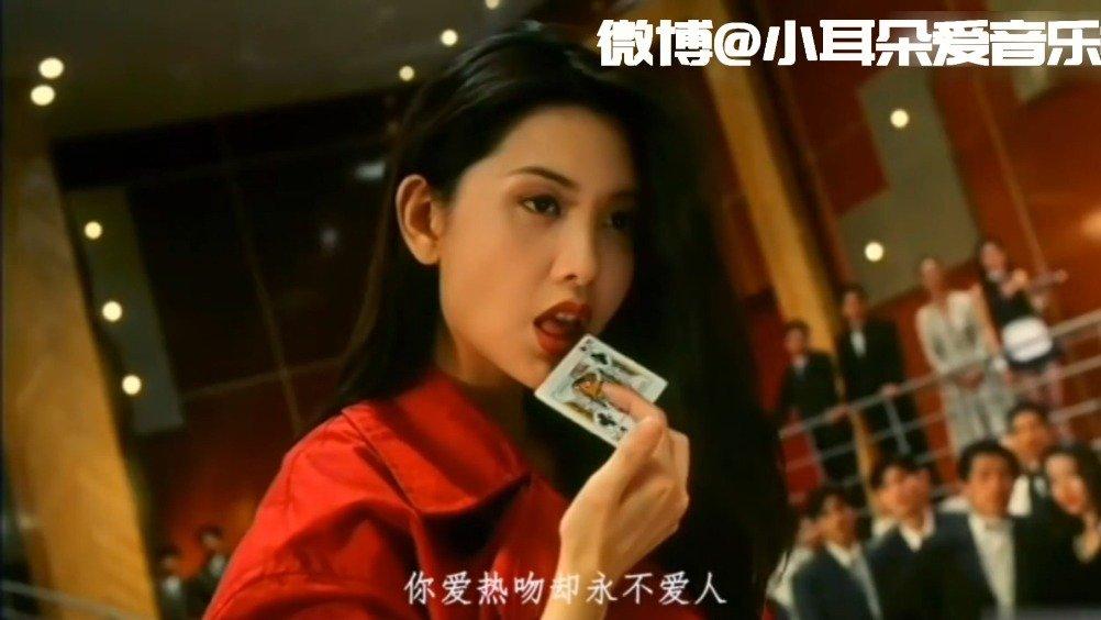 风 华 绝 代香港女星经典电影镜头混剪