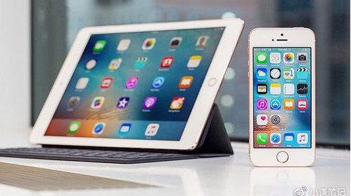 为什么iPad要比iPhone便宜那么多?
