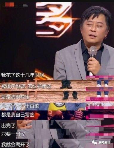 周杰卖大米,孙耀威当网红,过气艺人都干嘛去了?