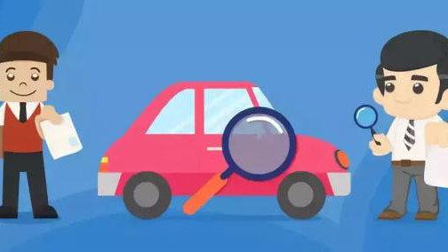 老司机只买三责险?车损险只为新手准备?车险究竟该怎么买