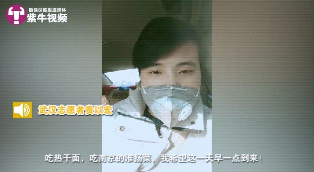 江苏援汉医疗队急需208双凉拖!宁汉两地志愿者联手在武汉半天凑齐